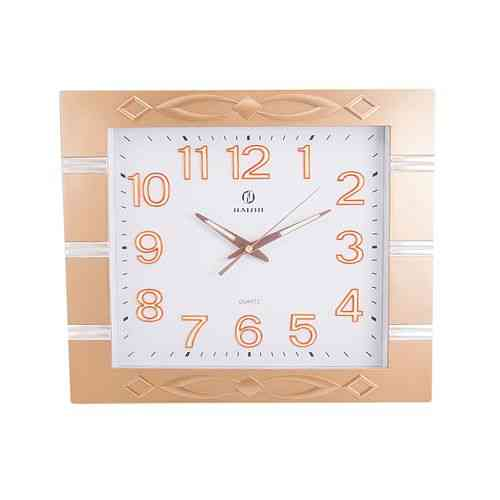 """Black Center Dial Golden Radium Numbers Wall Clock 14x16"""" - Golden and Silver"""