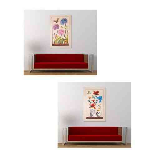 Pack of 2 Wall Stickers 25x16 Inches