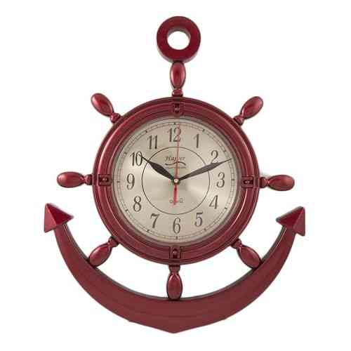 Anchor Wall Clock - Golden Dial - Maroon - 17x15""