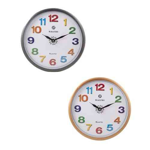 Pack of 2 Wall Clocks Golden and Silver - 12x12 Inch