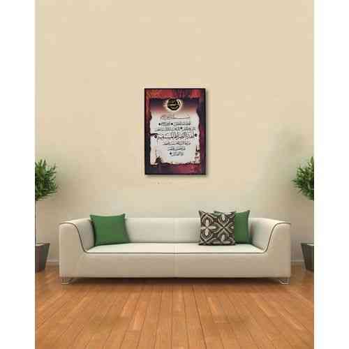 "Table and Hanging Al-Hamd Frame - 8x6"" - Black"