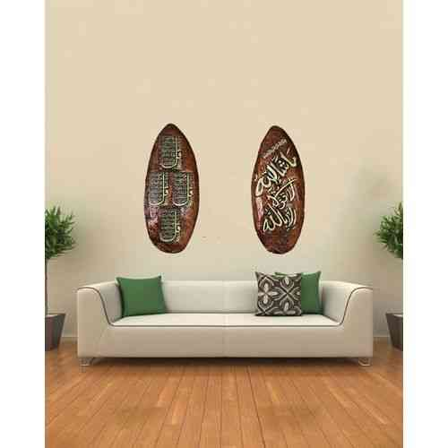 Beautiful Pack Of 2 Gold Embossed Bronze Wall Hanging Art Pieces Wall Frame Wall Art - Chaar Qul Mashaallah