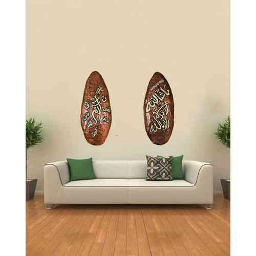 Beautiful Pack Of 2 Gold Embossed Bronze Wall Hanging Art Pieces Wall Frame Wall Art - Loh E Quraani Mashaallah