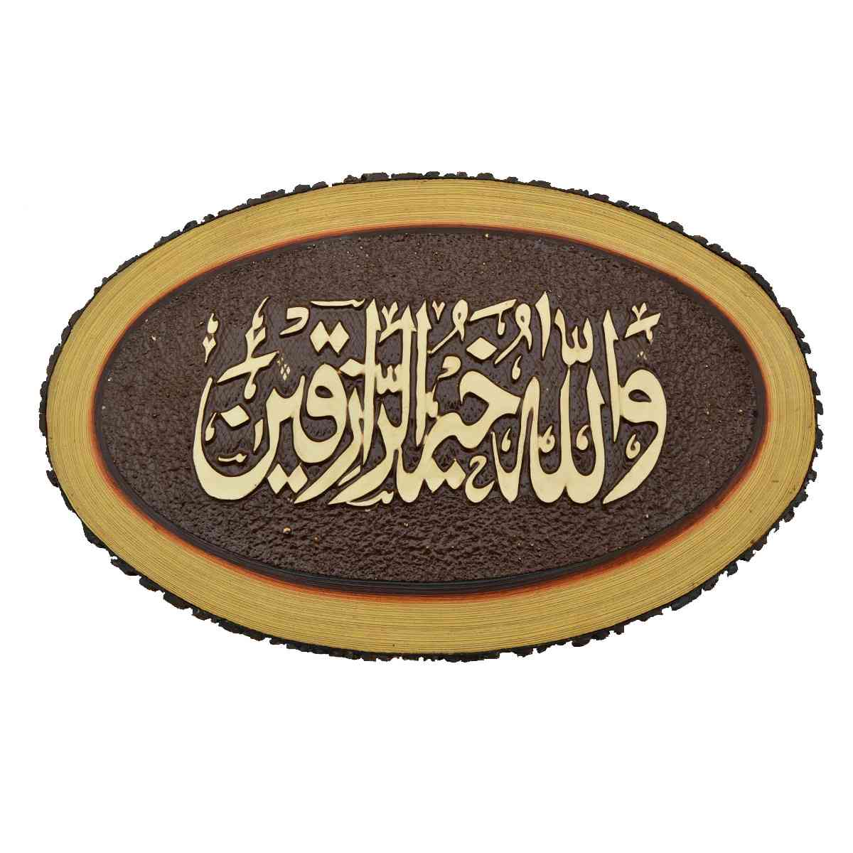 Wooden Calligraphy Frame for Room Decoration (Width 17 Inch x Height 10 Inch x Depth 1.5 Inch)