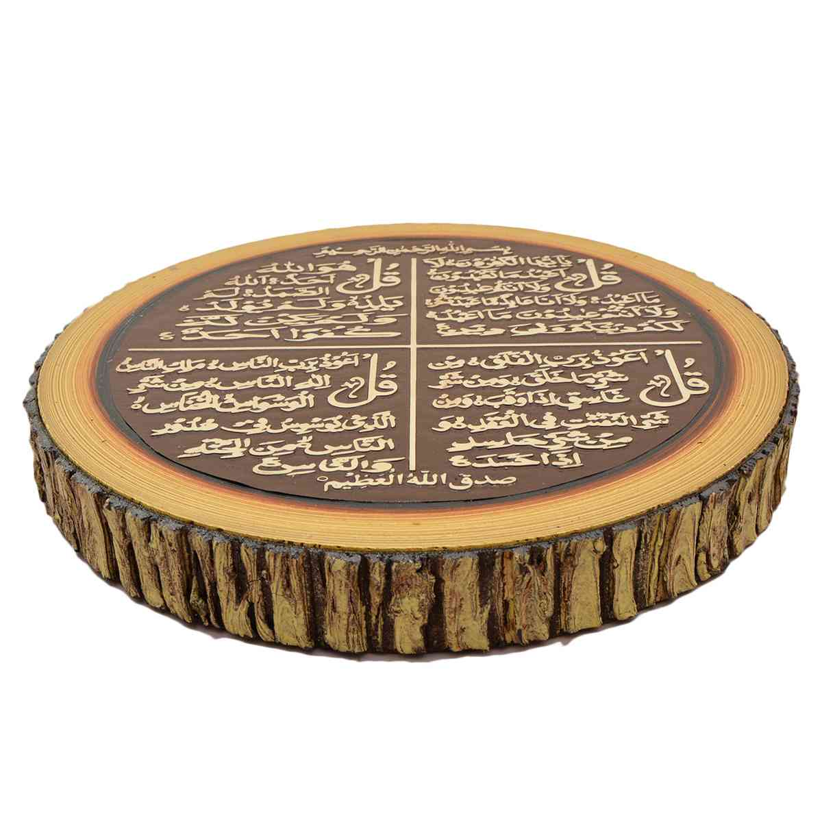 Wooden Calligraphy Frame for Room Decoration (Width 13 Inch x Height 13 Inch x Depth 1.5 Inch)