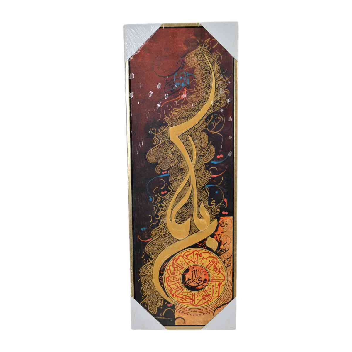 Canvas Oil Calligraphy Golden Border Frame For Home Decoration (Width 13 Inch x Height 36 Inch x Depth 1 Inch)