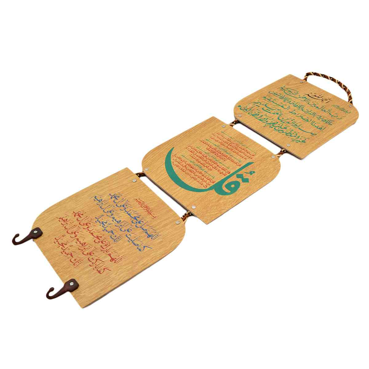 Calligraphic Wooden Hanging Piece for Room Decoration (Width 8 Inch x Height 27 Inch)