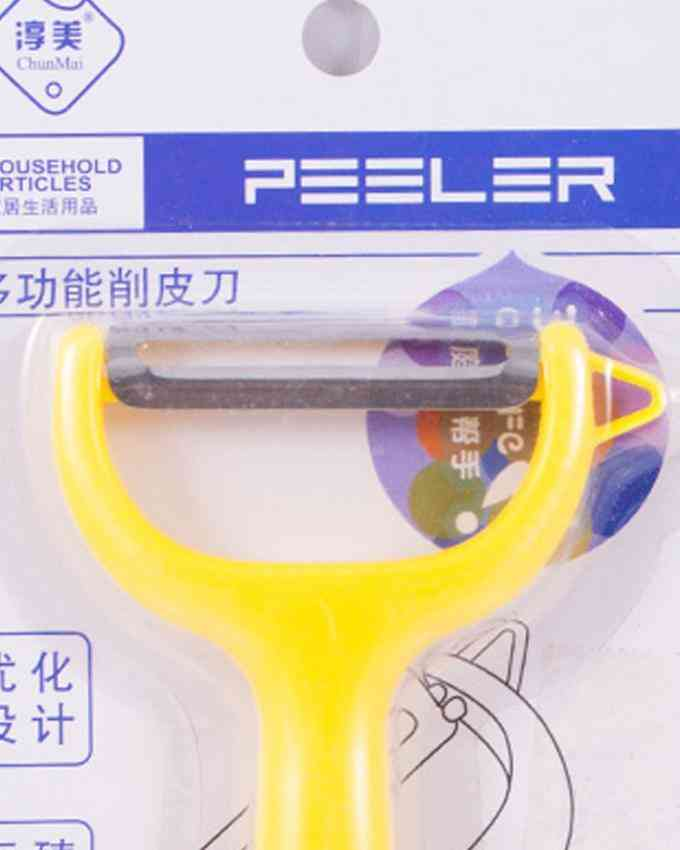 Chef Vegetable Peelers for Potato, Carrot, Apple, Citrus, Stainless Steel Swivel - Yellow