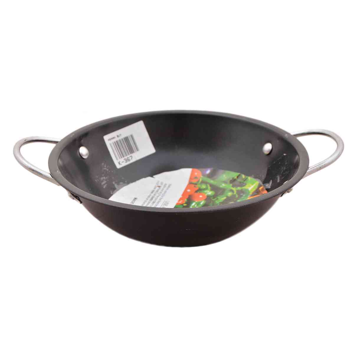 Small Size Non-Stick Sauce Pan