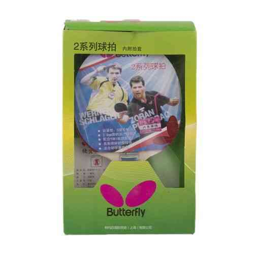 High Quality Single Table Tennis Racket With Pouch - Butterfly