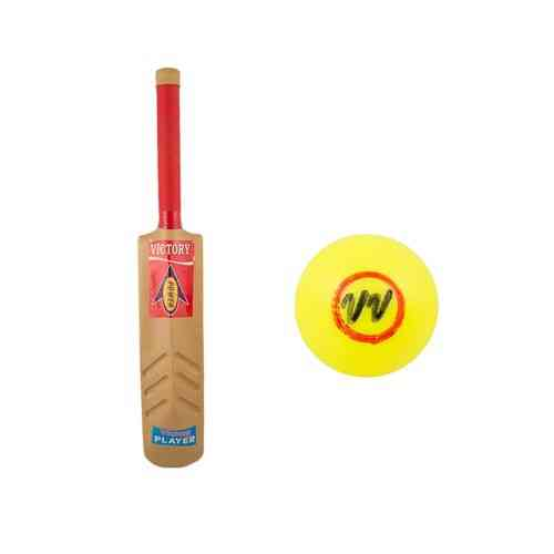 High Quality Plastic Bat for Kids - 28 Inch - With High Quality Ball