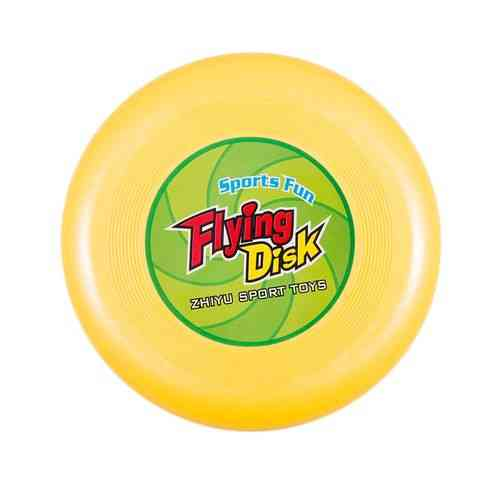 High Quality Frizby Frizbee Sports Air Disc - Yellow