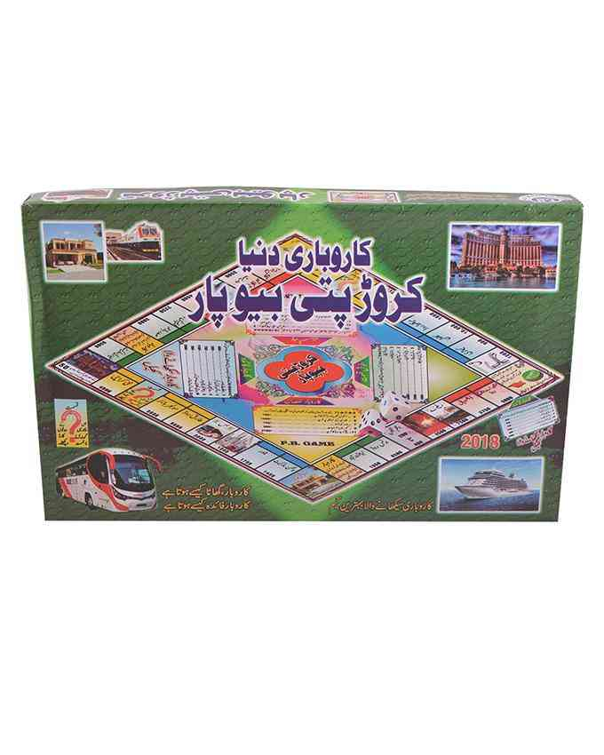 Small Size Monopoly Crorepati Property Learning Game for Kids (14x9 Inch Packaging)