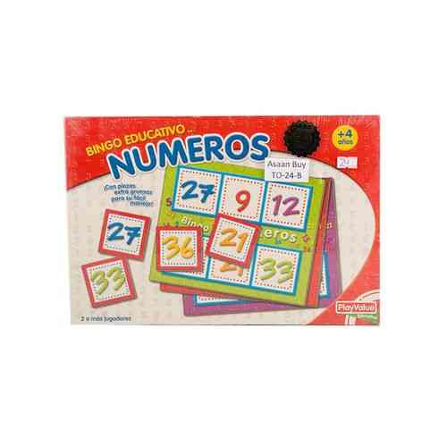 Numbers Puzzle Set For Kids Learning