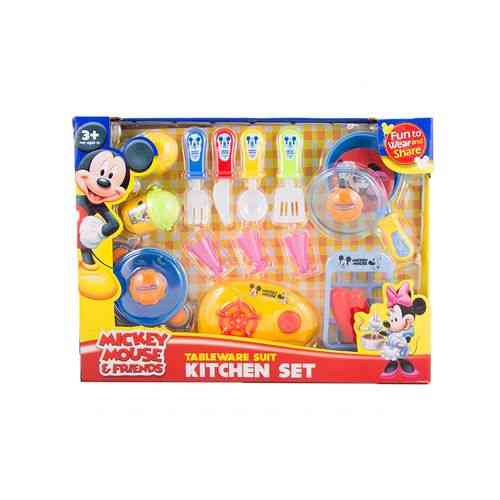 Buy Kids Learning Kitchen Set Tableware Online At Best Price In
