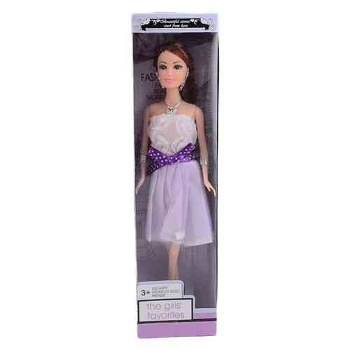 Cute Doll For Her - 13 Inch - Purple And White