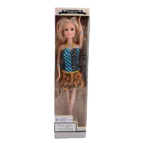 Cute Doll For Her - 13 Inch - Blue And Gold