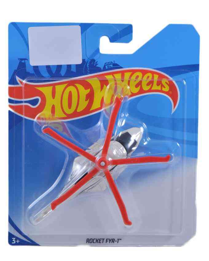High Quality Hotwheels 5 Winger Helicopter Figure Toy For Kids - 4 Inch