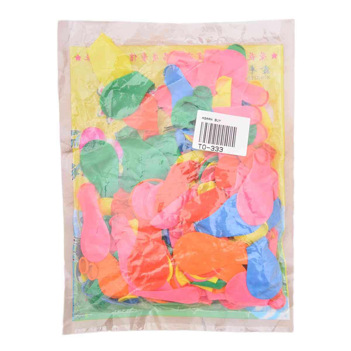 Pack of 100 Small Size Water Balloons for Picnic and Parties