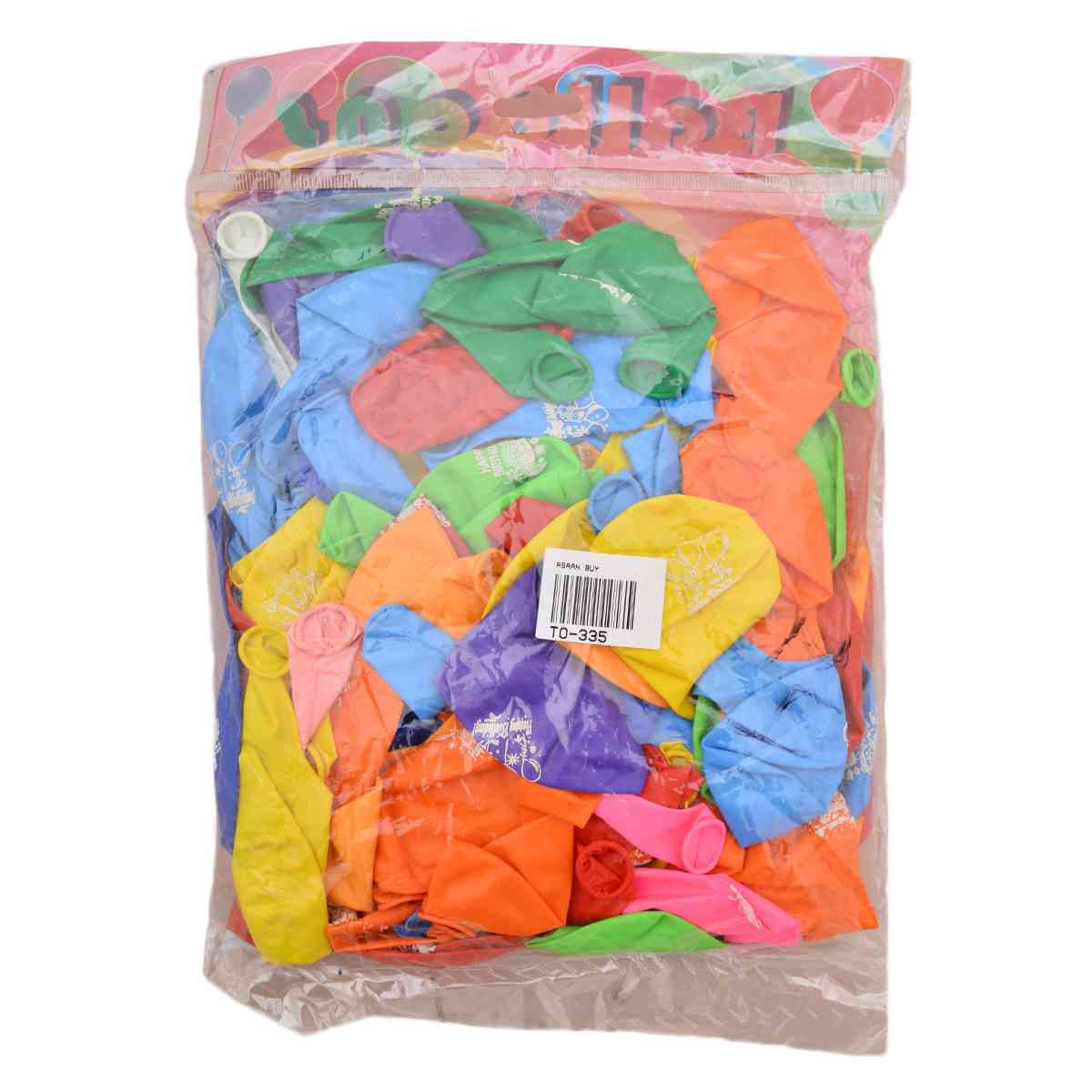 Pack of 100 Large Size Happy Birthday Printed Balloons for Picnic and Parties