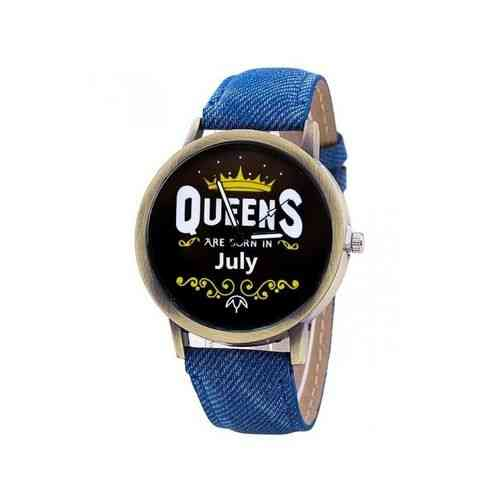 Blue Queens Are Born In Watch - July