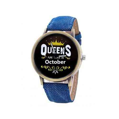 Blue Queens Are Born In Watch - October
