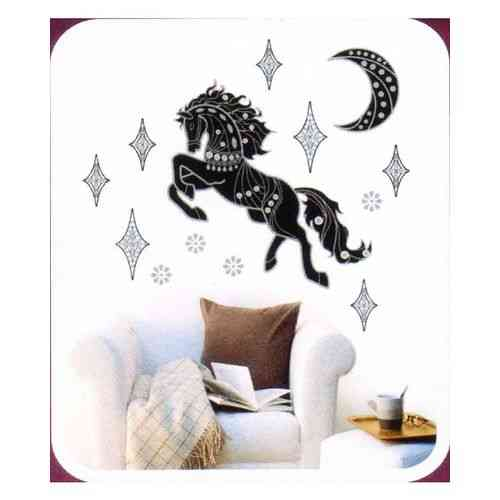 Knight Rider Horse Moon Stars Wall Sticker For Living Room Bed Room Drawing Room - Easily Removable