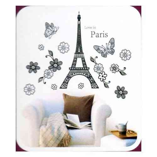 Eifel Tower Paris Flowers Butterfly Wall Sticker For Living Room Bed Room Drawing Room - Easily Removable