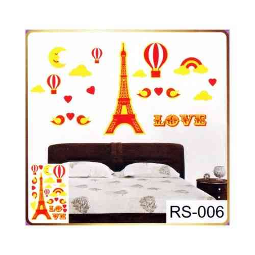Eifel Tower Moon Parachute Birds Love Rainbow 3D Night Glowing Wall Sticker For Living Room - Removable