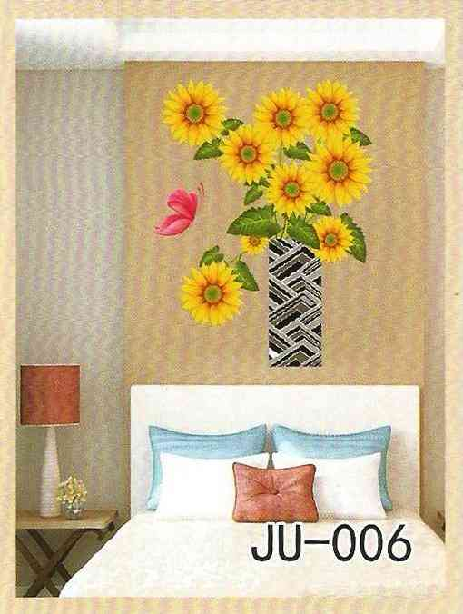 3D and Glossy Yellow Flowers and Black Pot Wall Sticker for Living Room Sofa Room Wall Decoration (19x14 Inch)